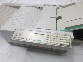 Vintage Xerox Fax Machine